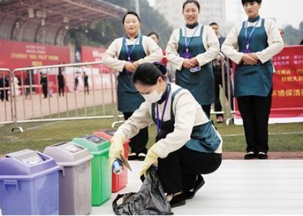 重庆物业服务技能竞赛 多种物业智能设备登场_比赛