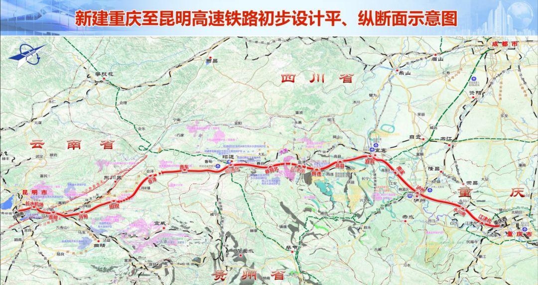 渝昆高铁新消息 云南段11个站点规划设计图曝光 经过你的家乡吗图片
