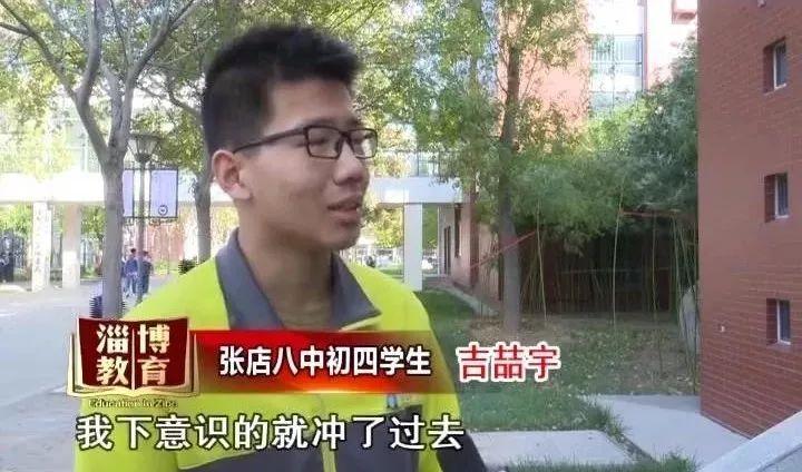 【教育新闻】路遇车祸众学生见义勇为救老人