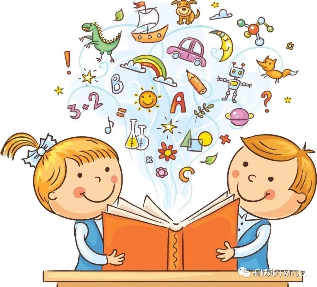 洪梅这场亲子阅读讲座,传授了让孩子爱上阅读的法宝!