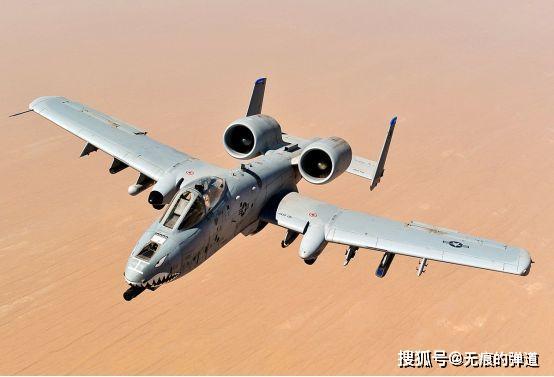 作为专职攻击机,A-10还适应现代战争吗?它可是号称空中弹药库啊_美国空军