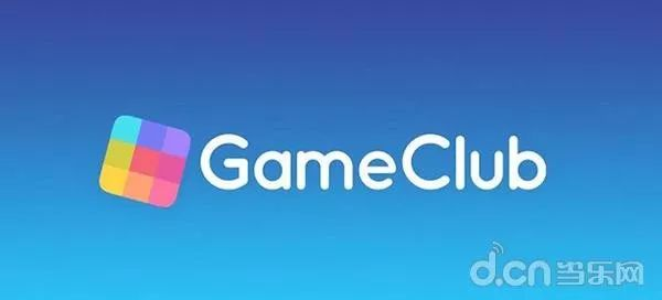 游戏订阅大战:打捞旧游戏的GameClub能否挑战巨头权威?_Arcade