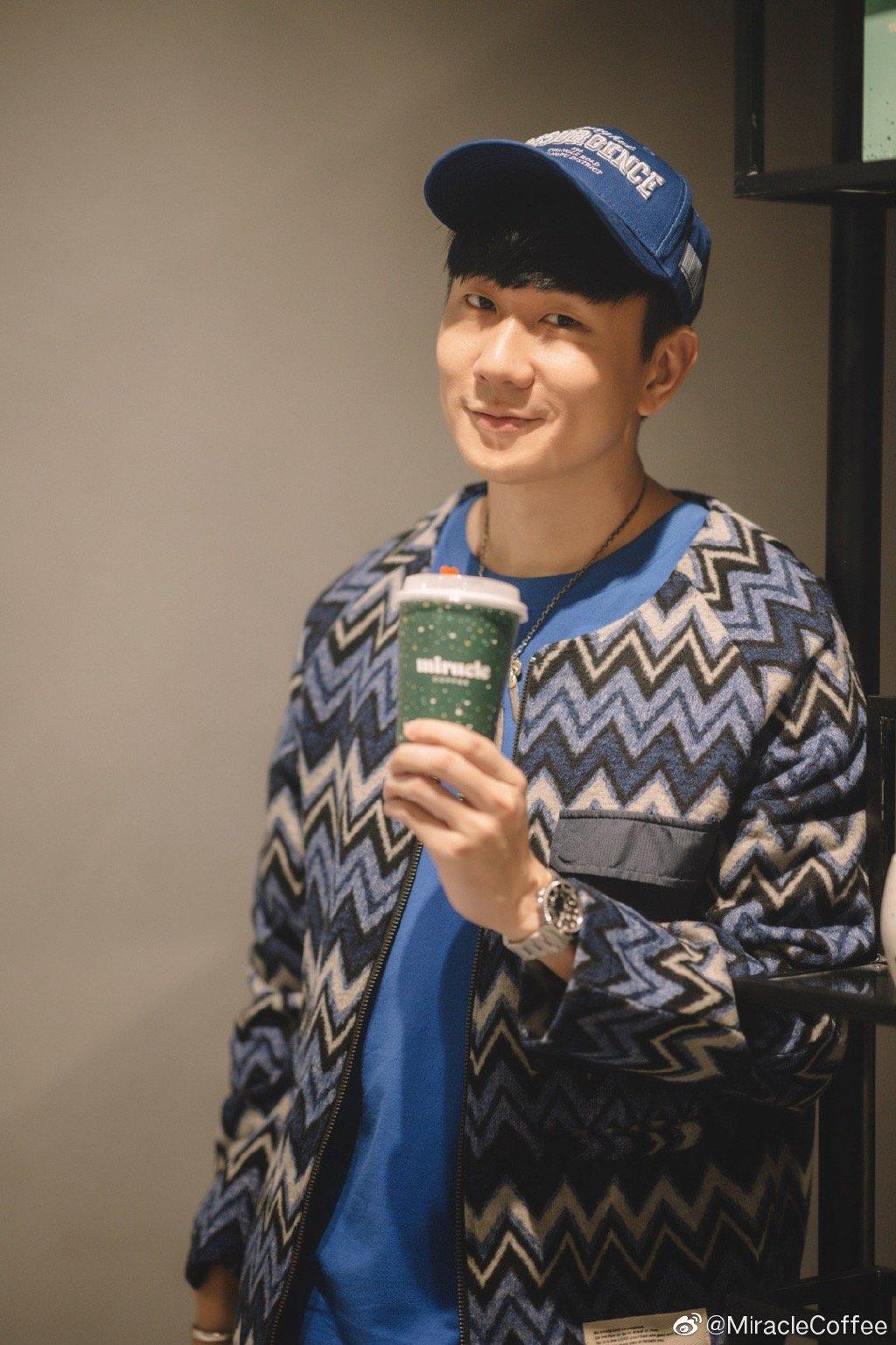 林俊杰、周杰伦、王俊凯……这些明星饮品店你打卡过吗?_奶茶店