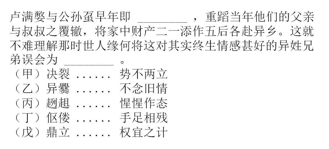 北京新东方学校北美留学高峰论坛圆满落幕!