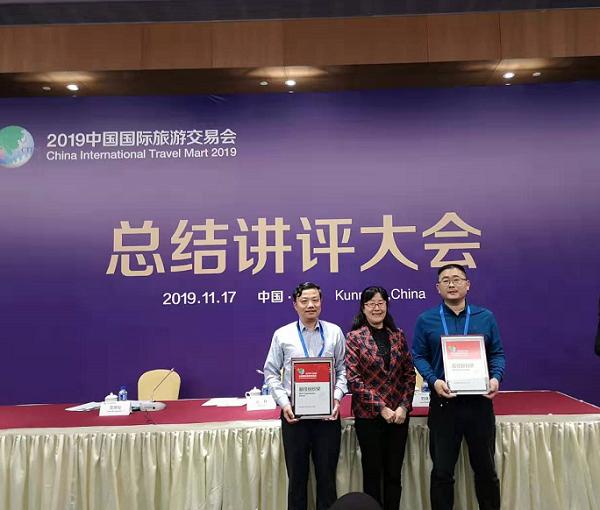江苏荣获国际旅交会最高奖项 成为获奖最多省份之一