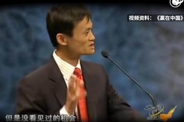 马云推出《赢在中国》
