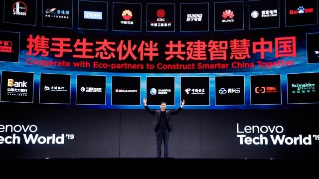 """刘军说36次""""智能""""背后:联想中国变革进入高速增长期"""