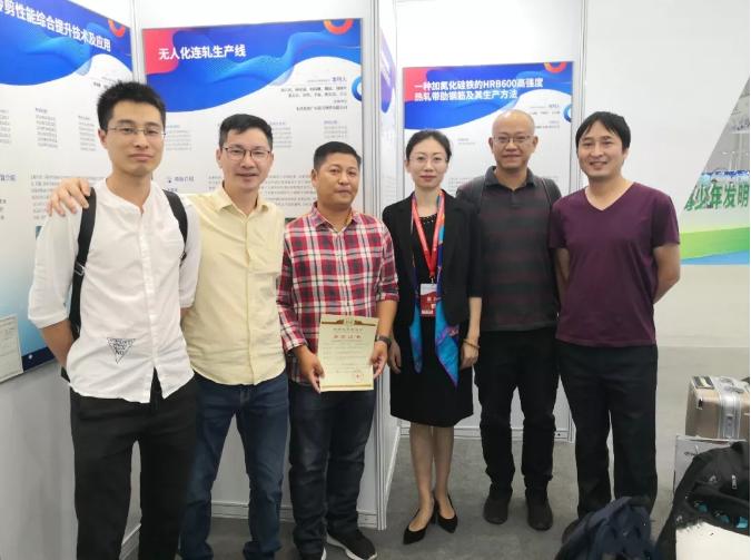 零的突破:鄂城钢铁公司喜获全国发明展览会银奖!