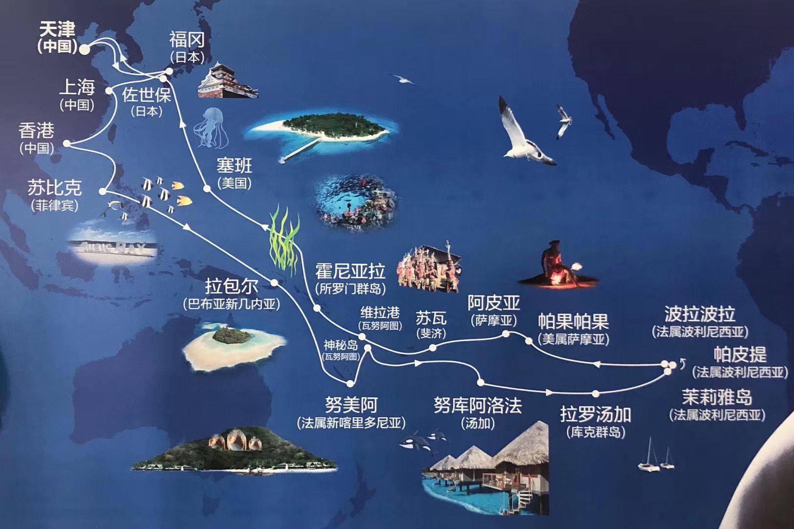 太平洋 南
