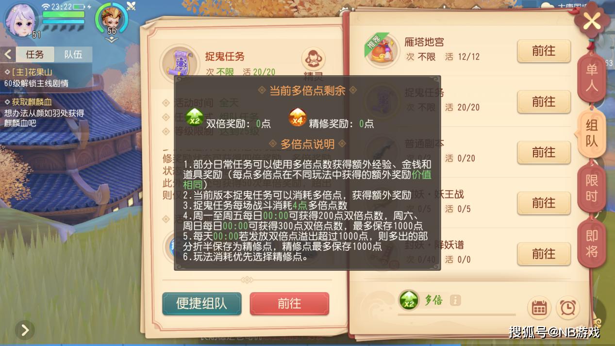 梦幻西游:居然迎来最长的维护,古董商人真是厉害,新... _腾讯网