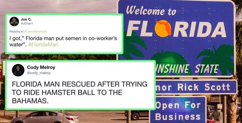 """佛罗里达人,是游戏玩家里的""""战斗民族""""_警方"""