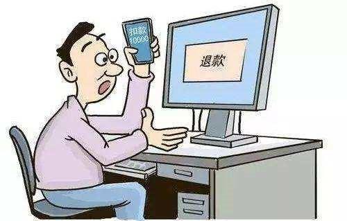 聚师网:什么情况会导致顾客退费-聚师网教育