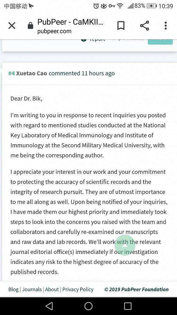 南开大学校长被曝论文造假,回应称:对科学结论仍充满信心