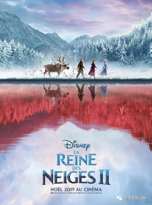 《冰雪奇缘2》周末就上啦!先来睇睇迪士尼联名婚纱第五弹!_礼服