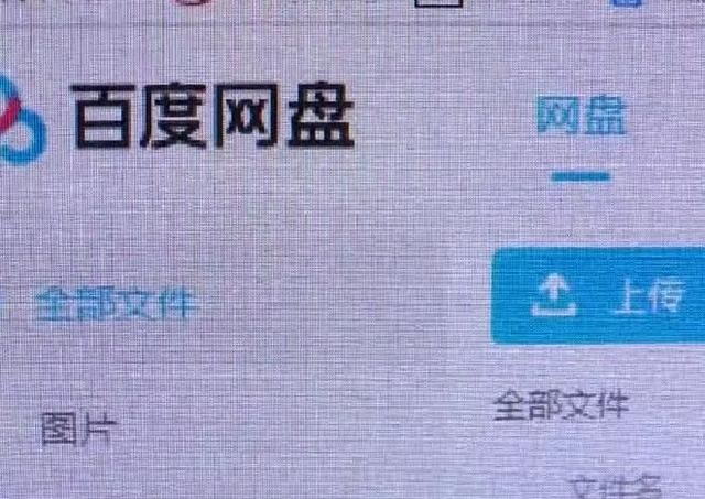 http://www.reviewcode.cn/jiagousheji/96425.html