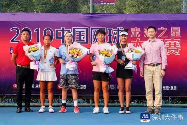 总奖金220万!中国网球大奖赛19日深圳开打