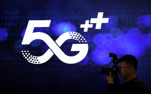 """日本欲设""""后5G""""国家项目 日媒:难以判断政府认真程度"""