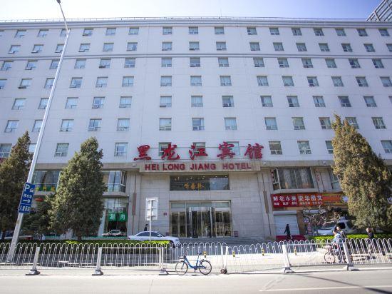 黑龙江省政府驻京办:黑龙江宾馆疑似鼠疫患者已被排除