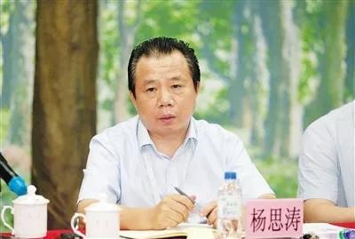 厅官涉嫌受贿3.38亿,当了9年县委书记