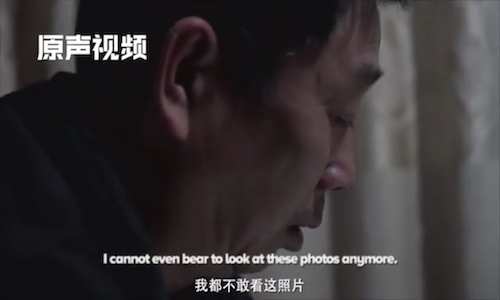 章莹颖父亲已给她的房间上锁,称不敢看照片!纪录片披露心碎细节