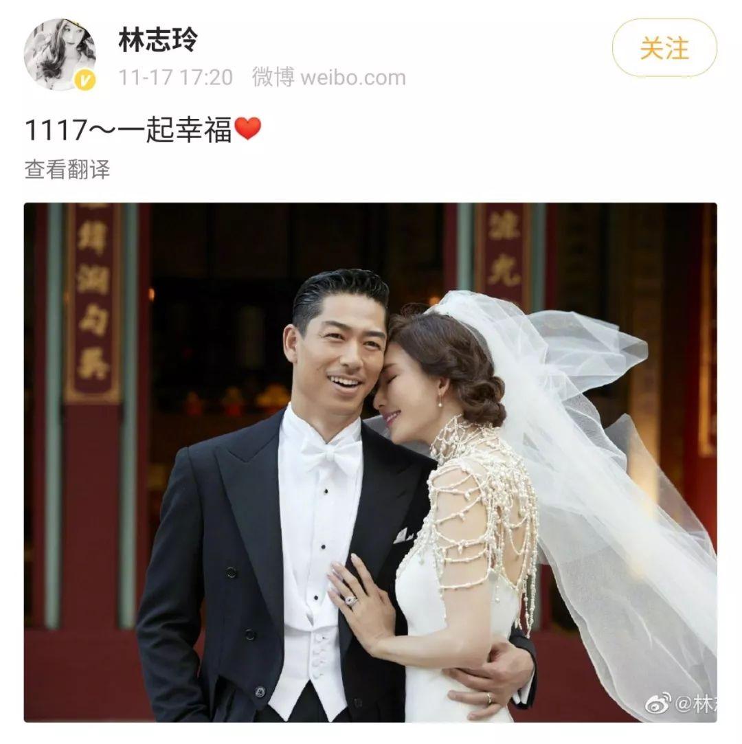 林志玲大婚现场感人!深夜大玩热辣派对