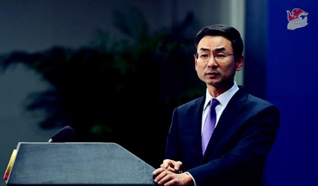居心何在?个别媒体污蔑抹黑中国治疆政策我外交部驳斥