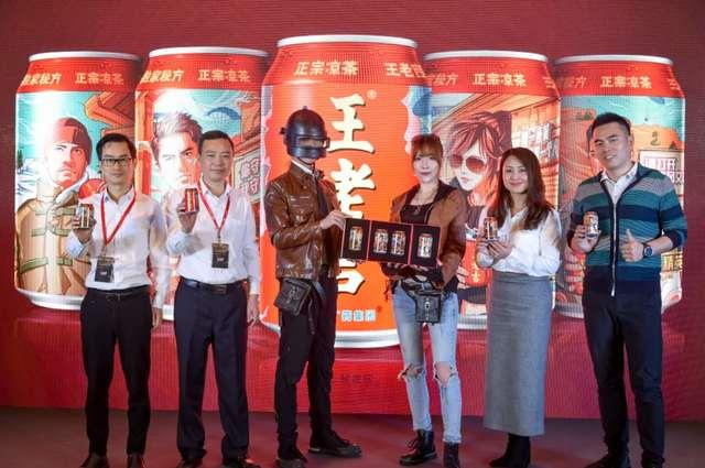 抢占6亿泛娱乐用户!王老吉战略携手腾讯头部手游