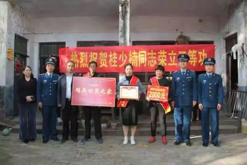 【新闻】河南省临颍县军地合力营造尊崇军人军属社会荣誉感