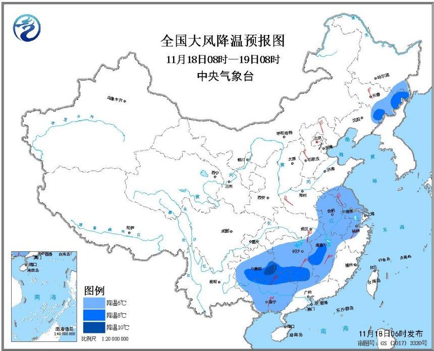寒潮蓝色预警仍持续东北黄淮等地局地降温10℃