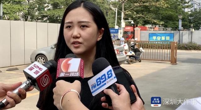 """深圳市民遭遇诈骗却将骗子玩得团团转,背后因为有""""它"""""""