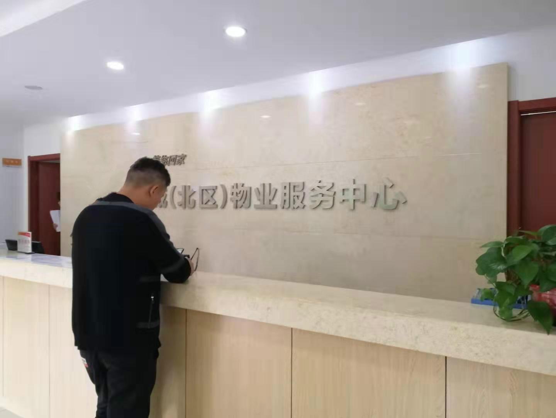 """陕西物业新规不会成""""摆设""""吧?"""