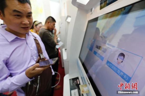 浙江累计开出超1亿张医疗电子票据 已启用区块链技术_数据保护