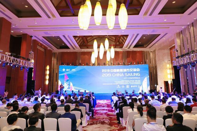 2019中国帆船城市交流会在海口举行 共同探讨帆船如何促进城市发展