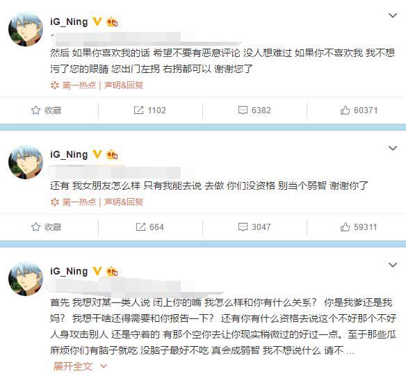 IG公布S赛语音,theshy天使被秒情绪激动说出韩语,让网友泪目