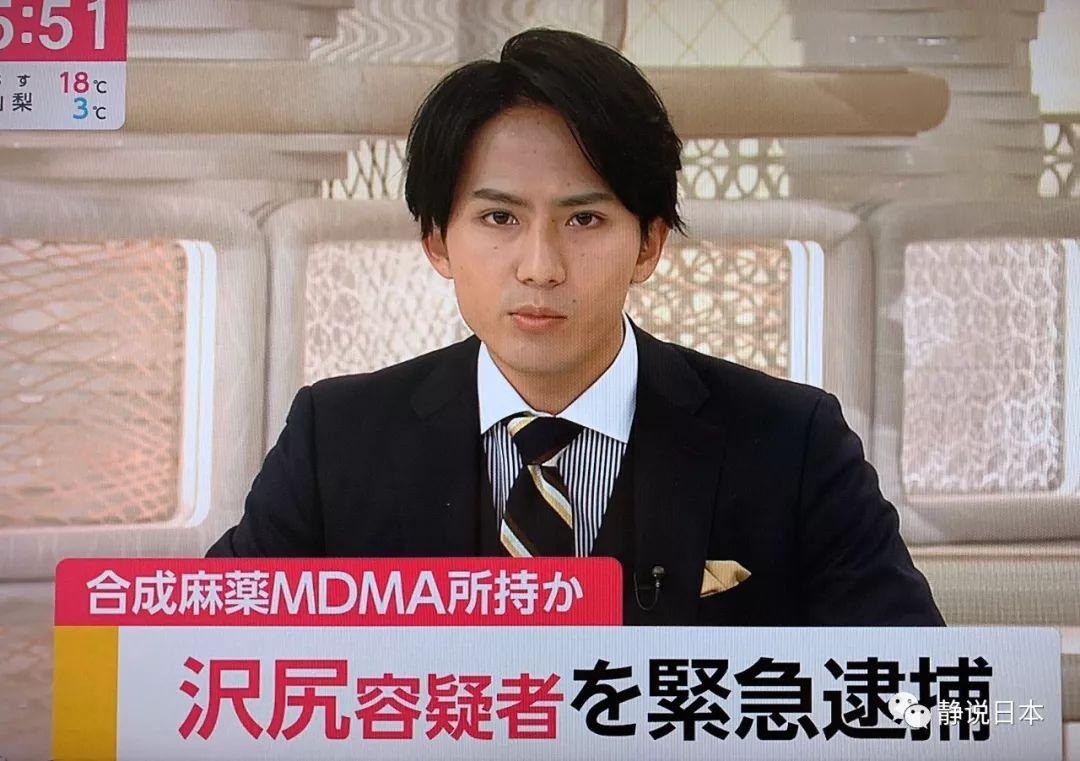 签奇葩结婚协议,日本女星泽尻绘理香持毒被捕