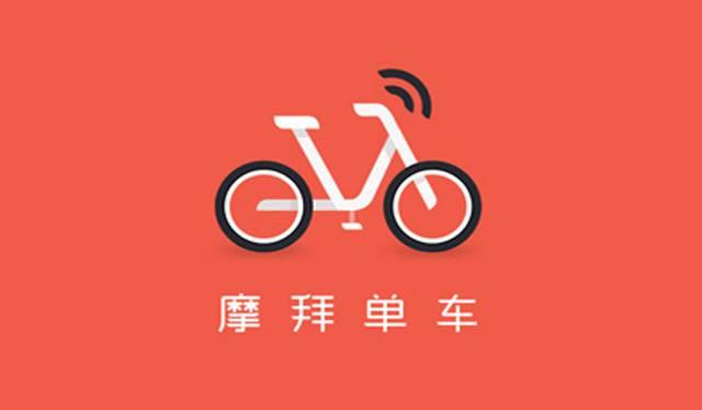 摩拜超15分钟加钱  摩拜单车又涨价你还会在骑它吗!