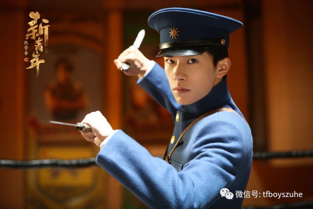 《热血同行》登上东方卫视节目单,千玺是特别主演,原声军装现身!