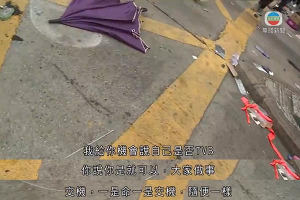 暴徒恐吓TVB记者:命和摄像机,选一个