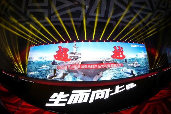 故宫文创赋能科技产品众多联想消费战略产品亮相_中国区