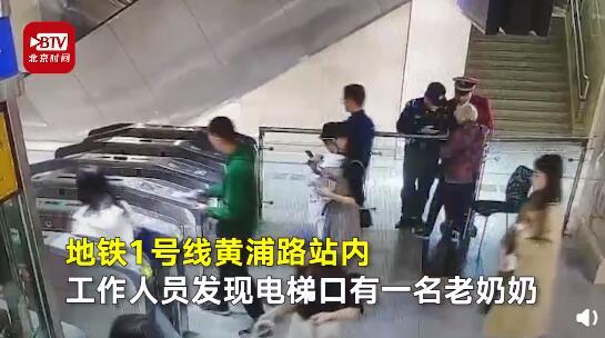 中国煤炭资源网8旬老太独自给母亲扫墓迷路,地