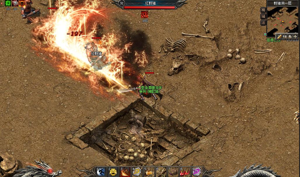 热血传奇:游戏中那些恶心且难缠的怪物,有个相传爆麻痹戒指