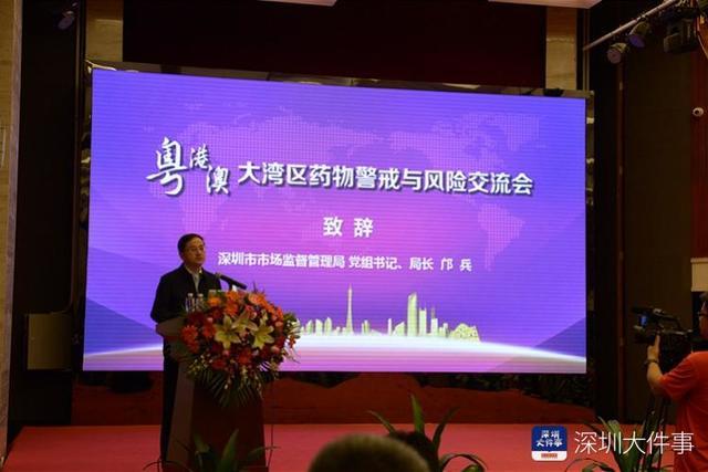 深圳建成药品监测网络!涉及近万家医疗计生机构及生产经营企业