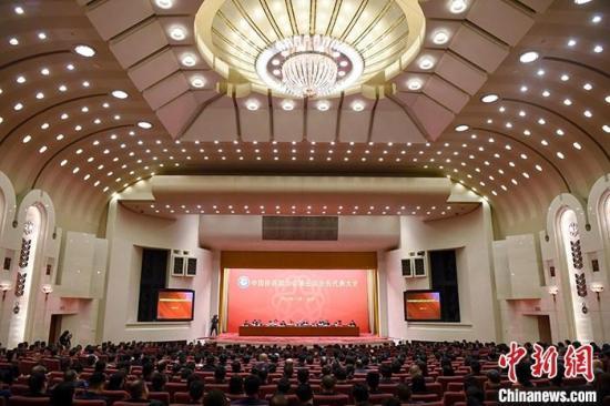 谢国民、许荣茂当选中国侨商联合会第五届会长