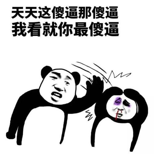欢笑集锦:最近为了生二胎的问题媳妇经常和我吵架_老爸