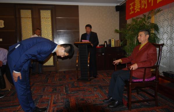 王赛时教授招收中国酒史研习生入学仪式隆重举行
