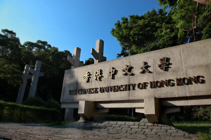 暴徒占据香港大学校园大肆破坏焚烧设施窃走危化品