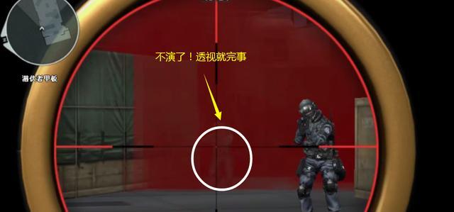 穿越火线:玩游戏还要技术?M200-耀金自带自瞄和无限加速
