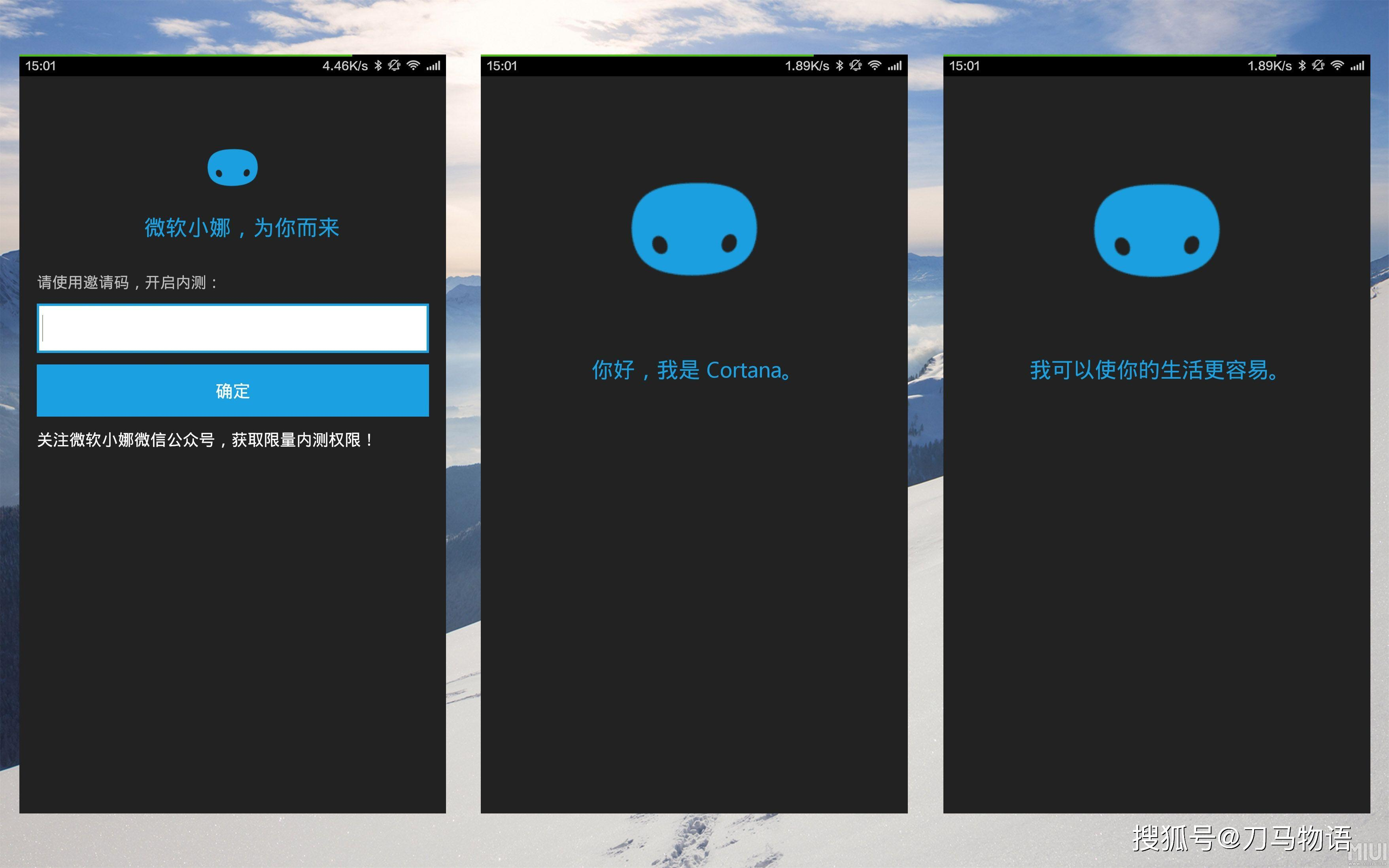 微软Cortana退出江湖,语音助手市场认栽了?