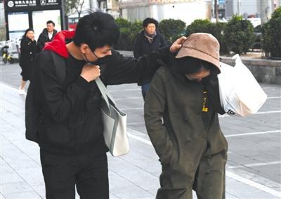 北京今日阵风9级最高气温4℃