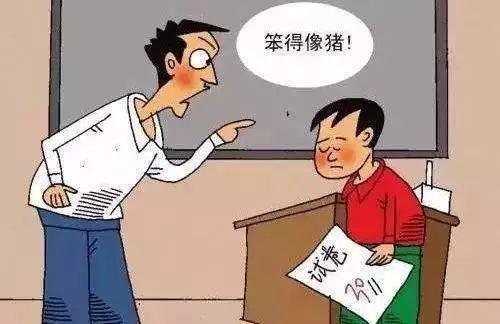 这三句话足以毁掉一个孩子!(父母必读)